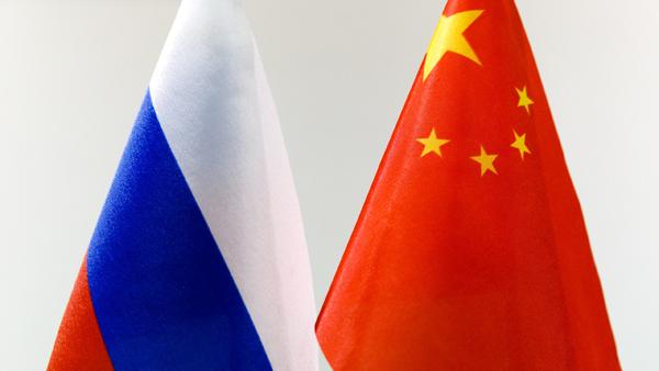 Товарооборот России и Китая за девять месяцев вырос на 3,7%