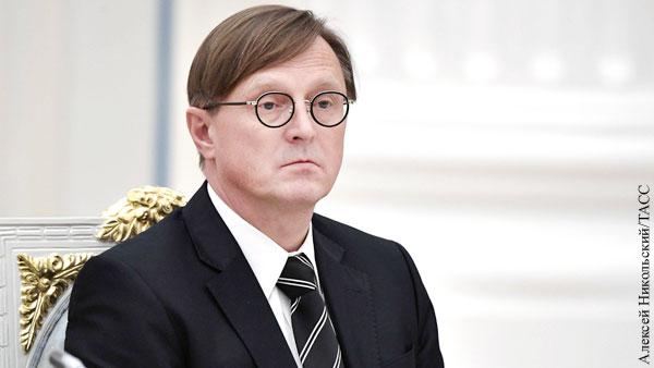 Судья КС раскритиковал систему высшего образования в России