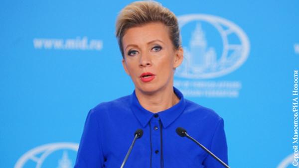 Москва удивилась заявлениям США по инциденту с дипломатами в Северодвинске