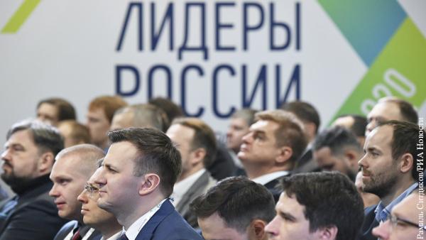 В Москве собрались прошедшие жесткий отбор перспективные управленцы, финансисты, ученые и медики