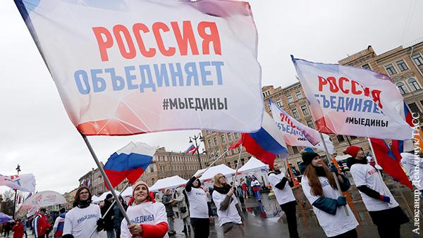 Мнения: Ждем русский национализм здорового человека