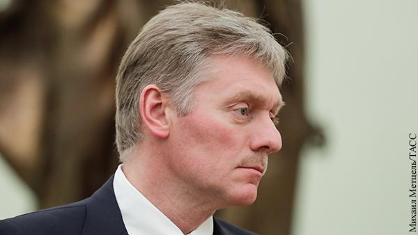 Кремль прокомментировал слова Трампа о визите в Москву на парад Победы