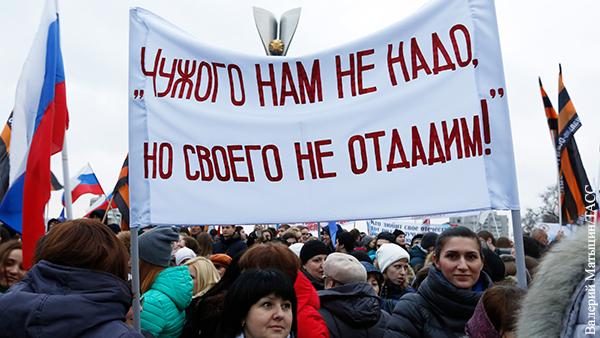 Должна ли Россия «реинтегрировать» Украину