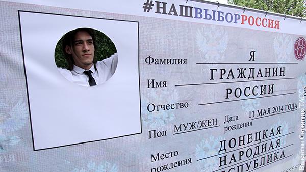 Желающих получить российский паспорт пугают нечистой силой