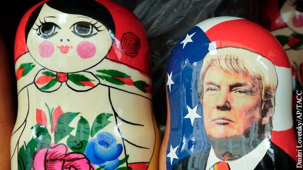 Дональд Трамп сильно расстроил россиян