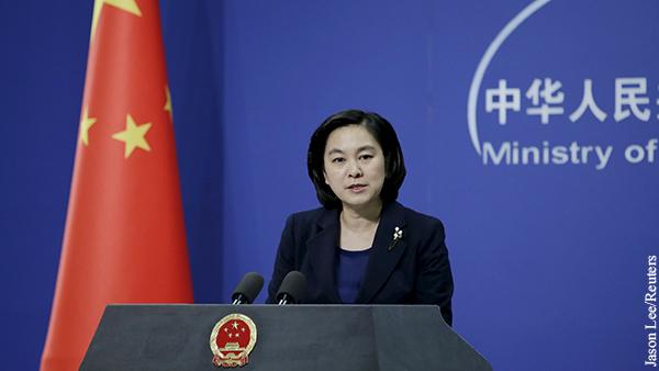 Китай ввел санкции против США