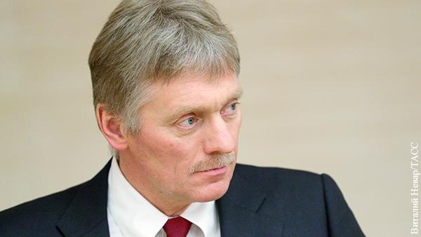 Кремль отказался обсуждать с Украиной вопрос Крыма