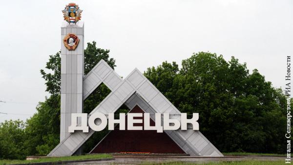 Пургин: Отмена украинского языка в ДНР не вызовет негативных последствий