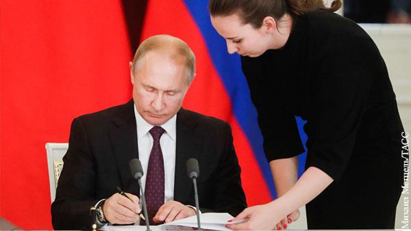 Путин подписал закон о запрете продажи техники без российского ПО