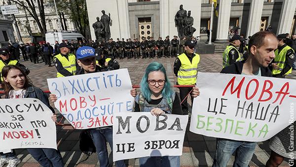 Европа юлит в деле защиты прав русских на Украине