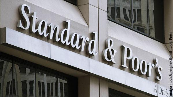 S&P подтвердило рейтинг России