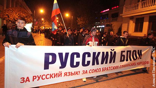 Гражданам Украины посоветовали объединиться в пророссийское движение