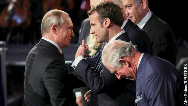 ВЗГЛЯД - Зачем Путин собирает пять великих держав мира