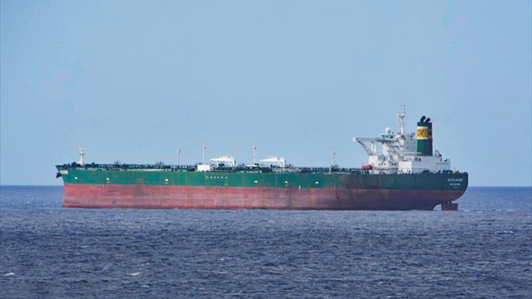 Крупнейший нефтяной танкер Венесуэлы будет ходить под флагом России
