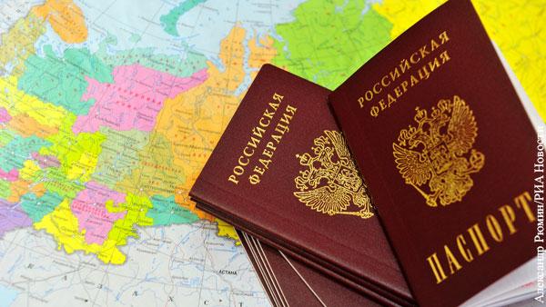 Политика: Россия упростит получение гражданства миллионам иностранцев