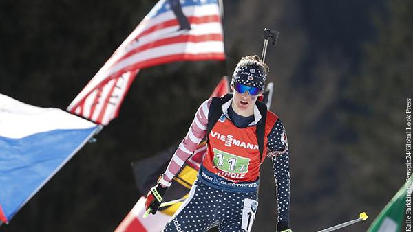 Американская биатлонистка поддержала Логинова