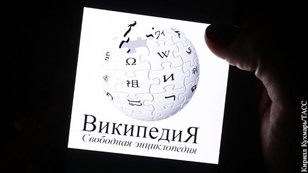 Википедия – оружие Третьей мировой войны