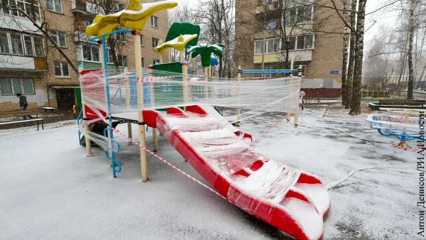 Режим самоизоляции введен еще в пяти регионах России