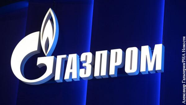 Польша заявила о выигранном у Газпрома арбитраже по цене на газ