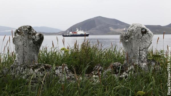 В Китае назвали десять самых «загадочных» мест России
