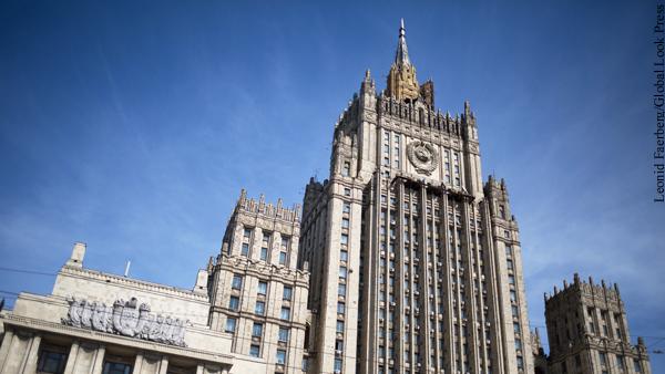 Москва выразила протест Вашингтону из-за инцидента с российским журналистом