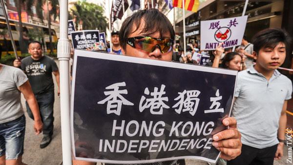 Китай усмиряет Гонконг по уже проверенному образцу - Взгляд