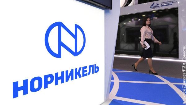 Экологи объяснили формирование суммы штрафа Норникелю в 150 млрд рублей