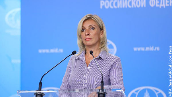 Захарова оценила украинский закон об игорном бизнесе