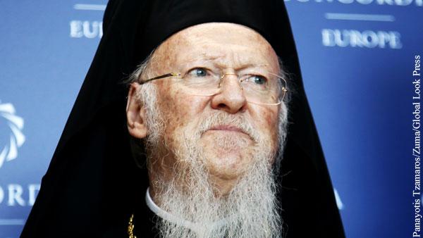 В РПЦ оценили значение превращения Айя-Софии в мечеть для патриарха Варфоломея