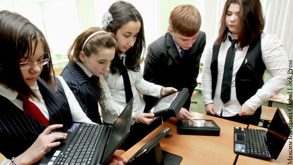 Школы и колледжи Новгородской области оснастят современным оборудованием