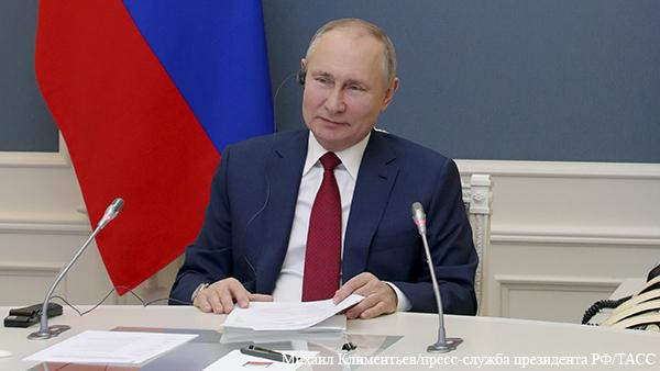 Путин призвал Европу забыть старые фобии и вспомнить о цивилизационном единстве с Россией