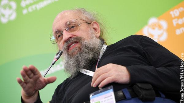 ВЗГЛЯД / Вассерман объяснил, почему получает «обидную» пенсию :: Новости дня