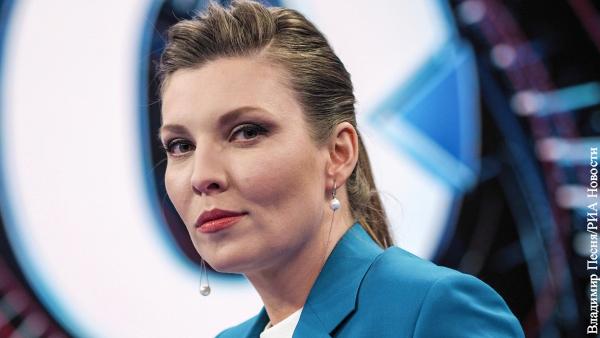 Скабеева жестко ответила экс-депутату Рады на слова о Крыме