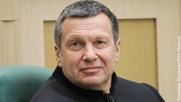 Соловьев посоветовал Зеленскому не жаловаться и не ныть