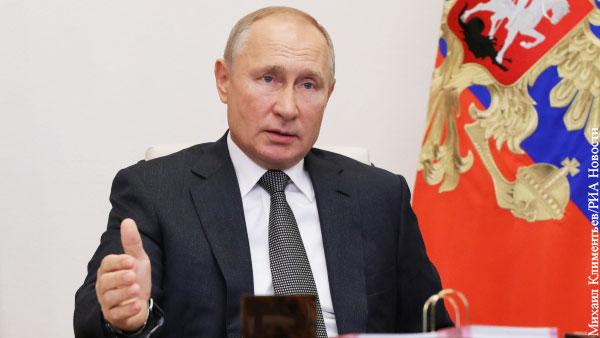 Путин призвал губернаторов не подвести избирателей