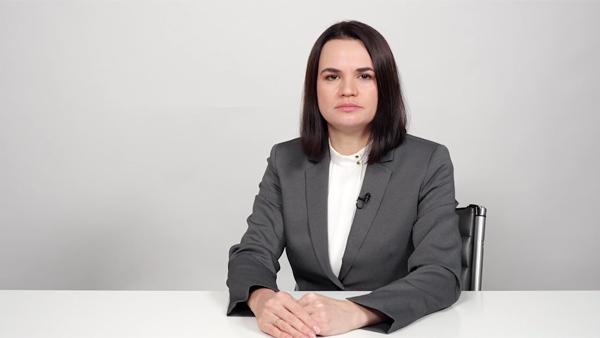 Тихановская предложила парализовать белорусские железные дороги