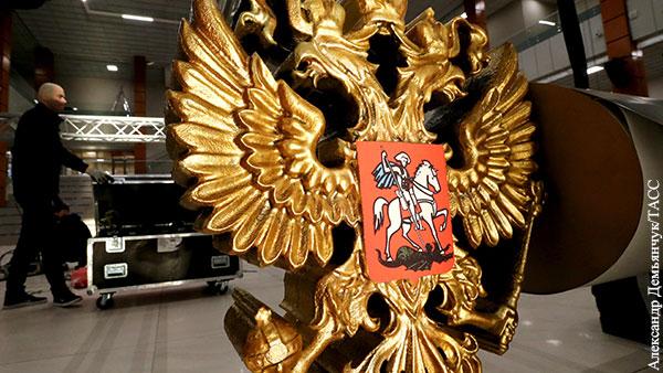 Имперский орел против «новой нормальности»