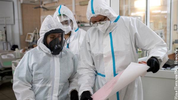 В России за сутки выявили 26,3 тыс. случаев коронавируса