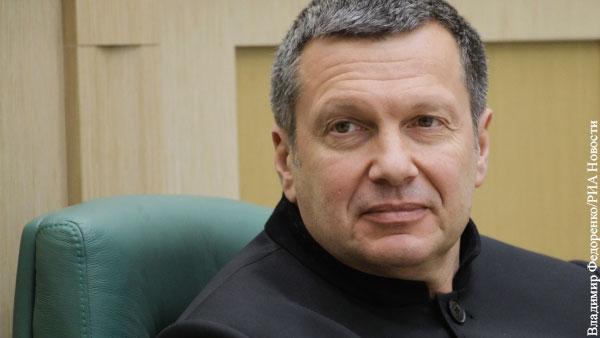 Соловьев оценил возвращение Псаки в Белый дом