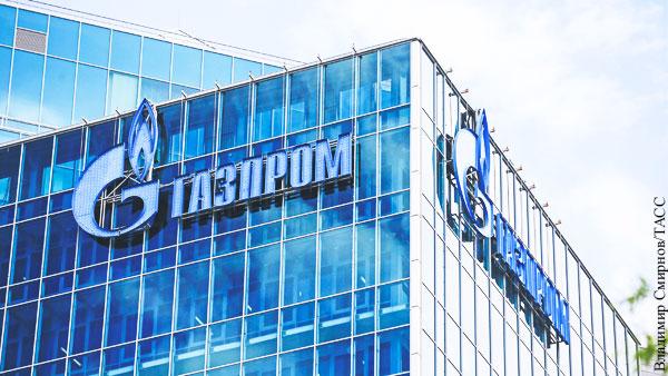 Газпром увеличил долю на европейском газовом рынке