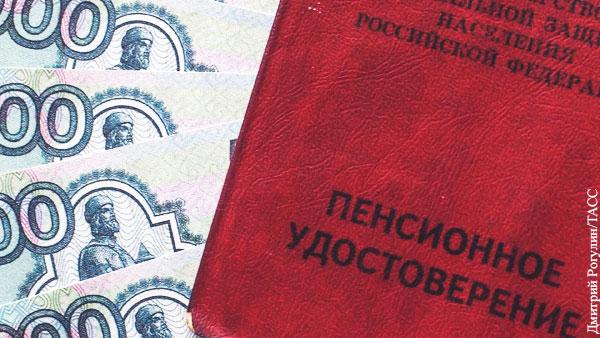 В Совфеде объяснили, кто в декабре может получить две пенсии