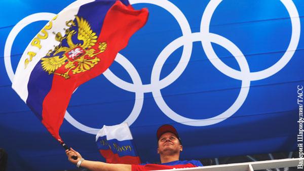 Стало известно, какая мелодия заменит гимн России на Олимпиаде
