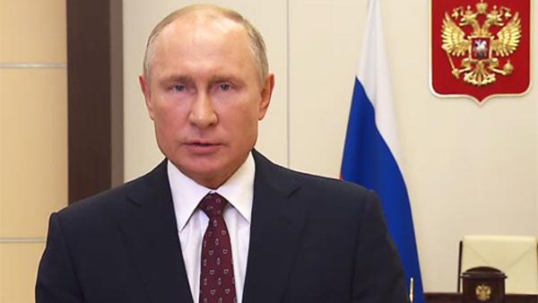 Путин указал приоритетные задачи прокуратуры