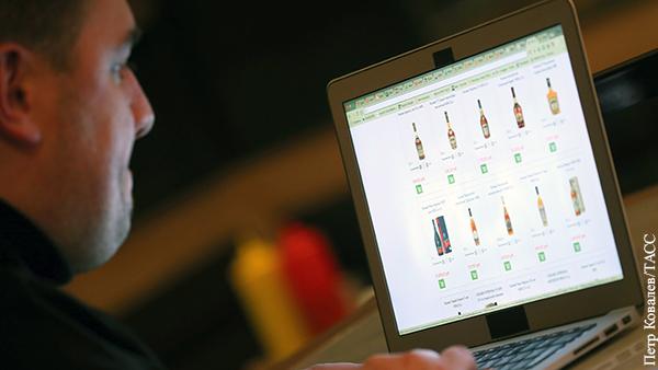 Эксперт поддержал легализацию продажи алкоголя в интернете