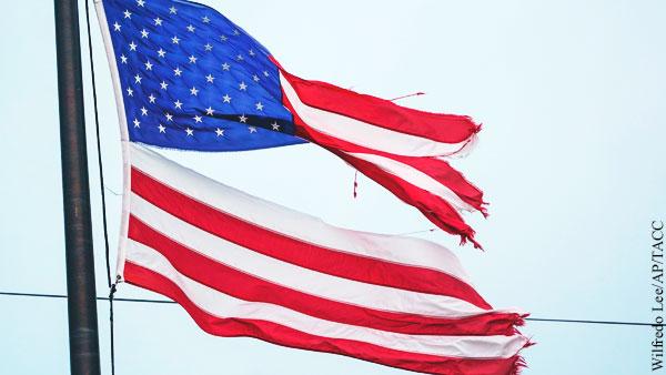 Мнения: Когда рухнет Америка