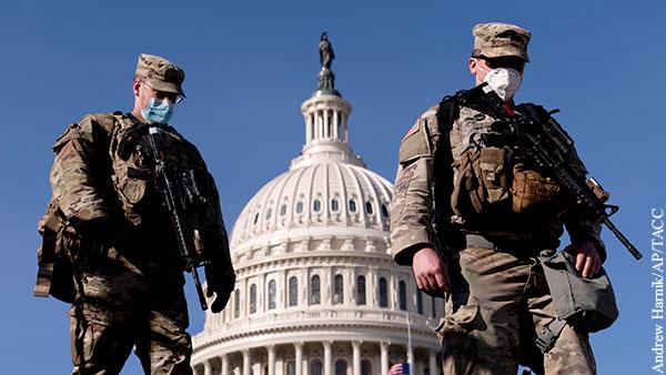 После беспорядков в Капитолии возбудили почти 100 уголовных дел