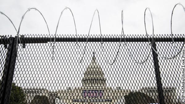 Спецслужбы США допустили появление экстремистов на инаугурации Байдена