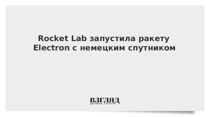 Rocket Lab запустила ракету Electron с немецким спутником