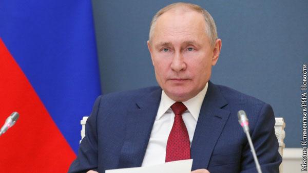 Политолог: В давосской речи Путин сравнил нынешнюю ситуацию в мире с Великой депрессией