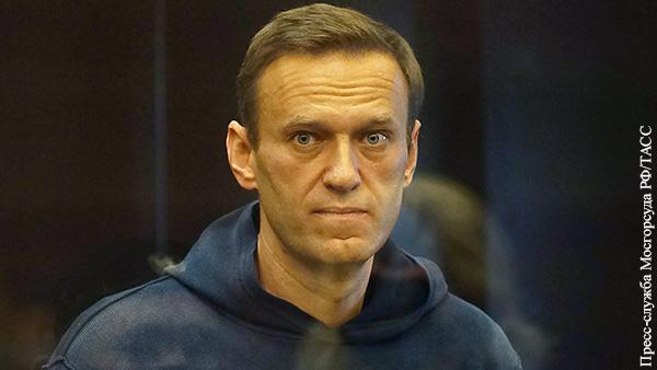 Суд заменил условный срок Навального на реальный